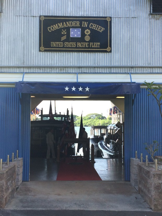 The entrance to the boat house.